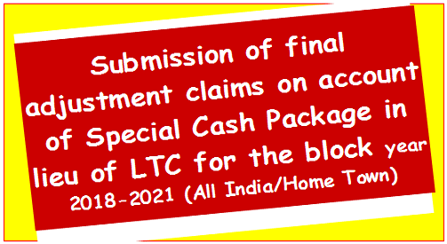 LTC Special Cash Package: Common discrepancies while submission of final adjustment claims – PCDA (WC) observation