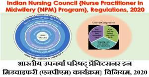 nurse-practitioner-in-midwifery-npm-program-regulations-2020