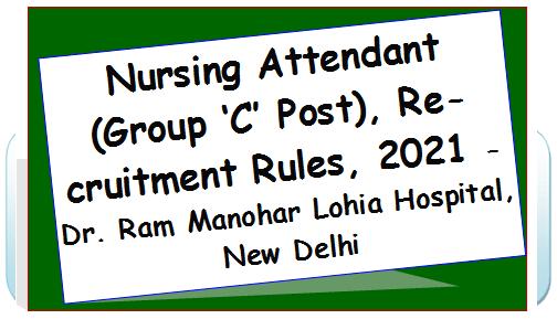 nursing-attendant-group-c-post-recruitment-rules-2021-dr-ram-manohar-lohia-hospital-new-delhi