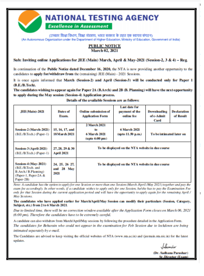 online-applications-for-jee-main-march-april-may-2021-session-2-3-4-national-testing-agency