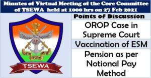 orop-case-in-supreme-court-vaccination-of-esm-pension-as-per-notional-pay-method-etc-discussed-in-tsewa-meeting