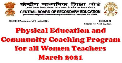 Physical Education and Community Coaching Program for all Women Teachers, March 2021: CBSE Circular