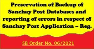 preservation-of-backup-of-sanchay-post-databases-and-reporting-of-errors