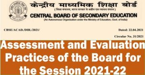 assessment-and-evaluation-practices-of-the-board-for-the-session-2021-22