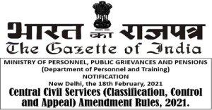 ccs-cca-amendment-rules-2021-notification-dated-18-02-2021