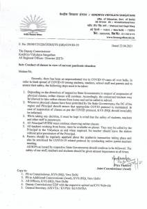 conduct-of-classes-in-view-of-current-pandemic-situation-kendriya-vidyalaya
