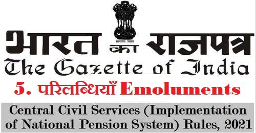 Emoluments – Rule 5 of Central Civil Services (Implementation of National Pension System) Rules, 2021