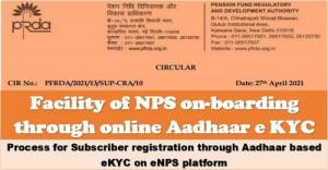 facility-of-nps-on-boarding-through-online-aadhaar-e-kyc