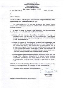 Restrictions on booking and transmission of Unregistered Second Class mail