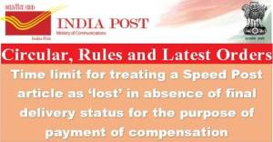 time-limit-for-treating-a-speed-post-article-as-lost