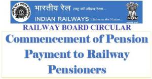 commencement-of-pension-payment-to-railway-pensioners-during-lockdown-railway-board