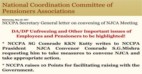 DA/DR Unfreezing and Other Important issues of Employees and Pensioners to be highlighted: NCPPA letter on NJCA Meeting