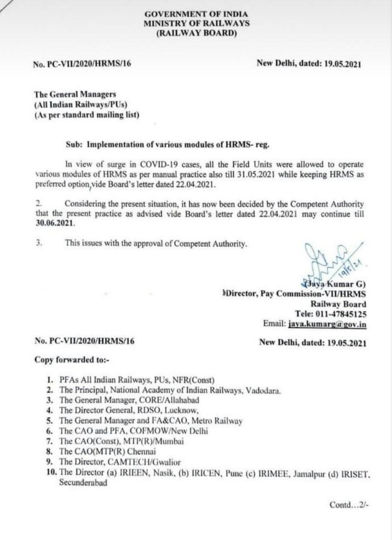 Extension of deadline for issuance of manual pass to Railway Employees till 30-06-2021: Implementation of various modules of HRMS