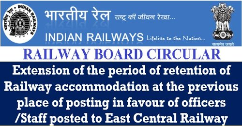 Extension of the period of retention of Railway accommodation in favour of officers /Staff posted to East Central Railway: RBE No. 32/2021