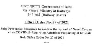 attendance-reporting-of-officials-working-in-ministry-of-railways