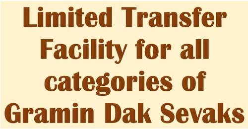 Limited Transfer Facility for all categories of Gramin Dak Sevaks (GDS): Department of Posts Order dated 08.06.2021
