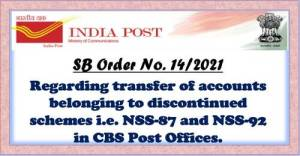 regarding-transfer-of-accounts-belonging-to-discontinued-schemes