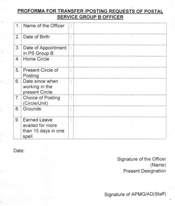 Transfer/Postings requests of Postal Service Group B Officers: DoP Order with Proforma