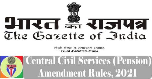 Central Civil Services (Pension) Amendment Rules, 2021 – Rule 8 of CCS Pension Rules and Undertaking in Form 26
