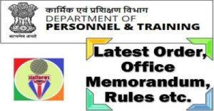 dopt-latest-order-office-memorandum-rules-etc