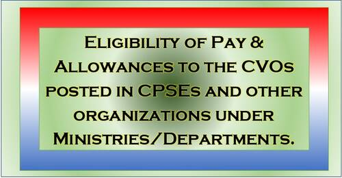 Eligibility of Pay & Allowances to the CVOs posted in CPSEs and other organizations: DoPT OM 01.07.2021
