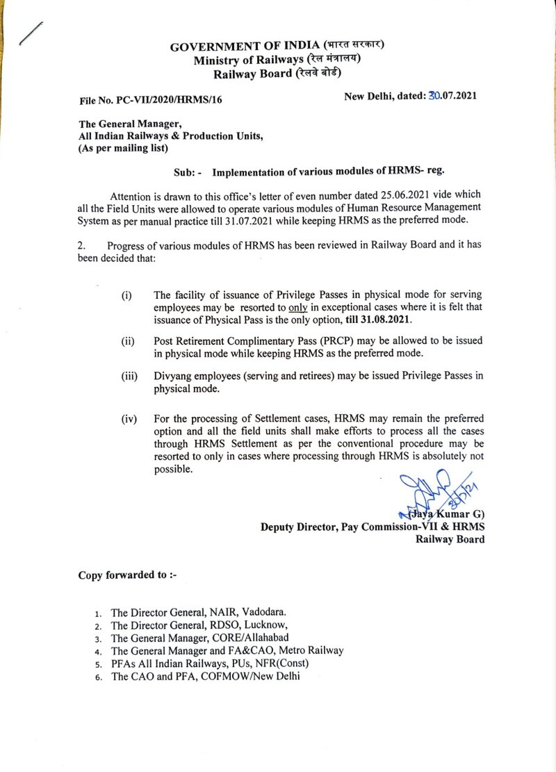 Issue of Privilege Passes and PRCP through Physical Mode till 31.08.2021- Implementation of HRMS: Railway Board