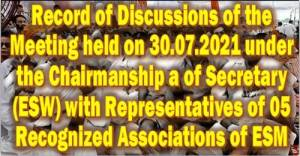 minutes-of-meeting-held-on-30-07-2021-secretary-esw-with-esm-association