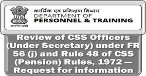 review-of-css-officers-under-secretary-under-fr-56-j-and-rule-48
