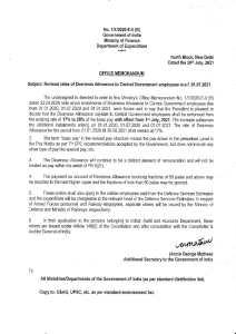 revised-rates-of-dearness-allowance-w-e-f-01-07-2021-fin-min-doe-order-20-07-2021
