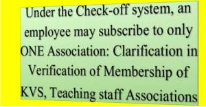 under-the-check-off-system-an-employee-may-subscribe-to-only-one-association