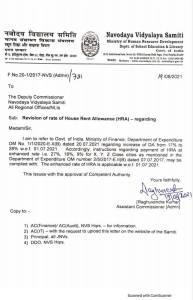 Revision-of-rate-of-House-Rent-Allowance-HRA-Navodaya-Vidyalaya