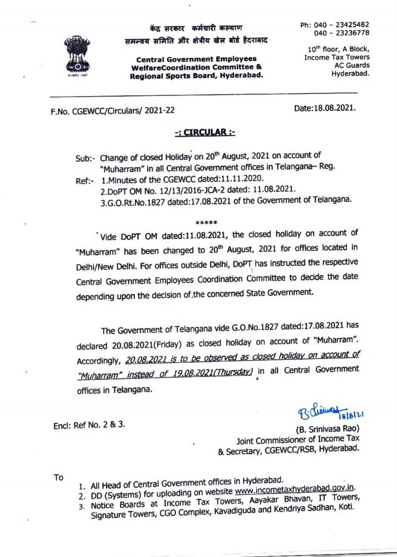 "Change of closed Holiday on account of ""Muharram"" in Telangana: CGEWCC"