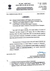 change-of-closed-holiday-on-account-of-muharram-in-telangana