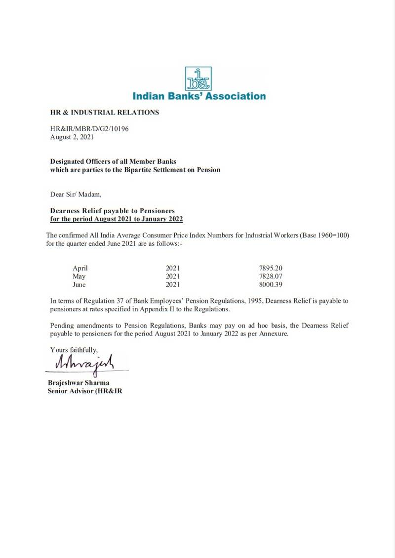 Dearness Relief payable to Pensioners for the period August 2021 to January 2022: Indian Bank Association Order