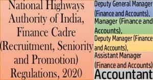 finance-cadre-recruitment-seniority-and-promotion-regulations-2020