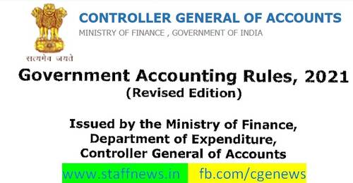Government Accounting Rules, 2021 – Revision of Government Accounting Rules, 1990