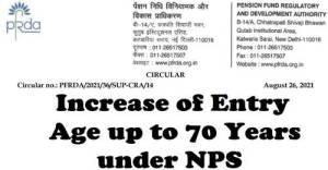 increase-of-entry-age-up-to-70-years-under-nps