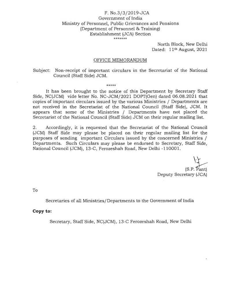 Non-receipt of important circulars in the Secretariat of the National Council (Staff Side) JCM: DoPT OM dated 11.08.2021