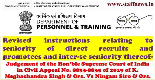 Seniority of direct recruits and promotees and inter-seseniority thereof – Revised Instructions by DoP&T OM 13.08.2021