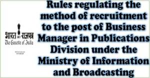 business-manager-group-a-post-recruitment-rules-2021