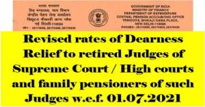 dearness-relief-from-01-07-2021-28-to-retired-judges-of-supreme-court