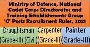 draughtsman-civil-carpenter-and-painter-group-c-posts-recruitment-rules-2021