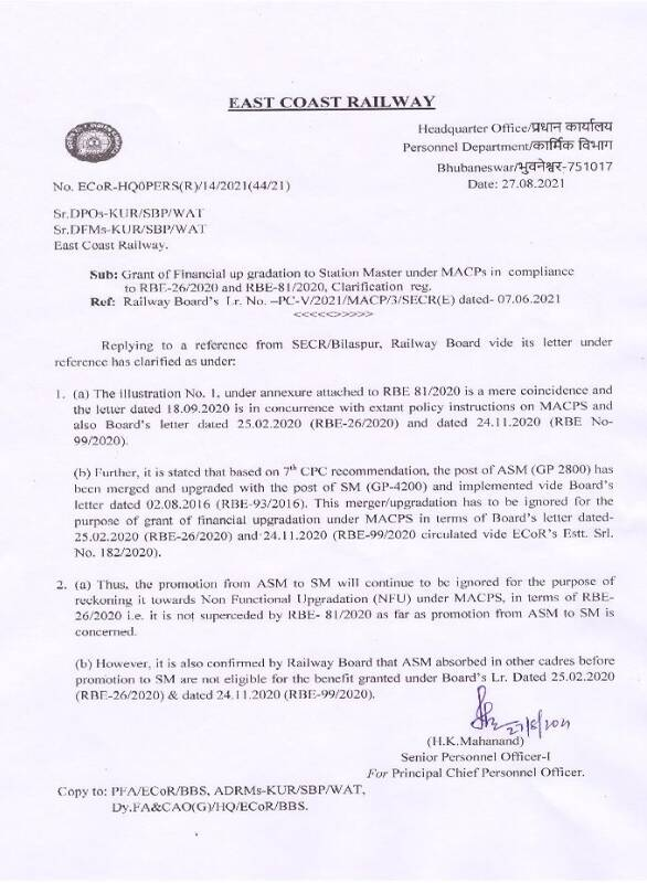 Financial up gradation to Station Master: Clarification that merger/upgradation of posts has to be ignored under MACPS