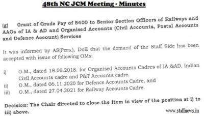 grant-of-grade-pay-of-5400-to-senior-section-officers-nc-jcm-meeting