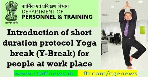 Introduction of short duration protocol Yoga break (Y-Break) for people at work place: DoP&T OM dated 02.09.2021