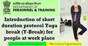 introduction-of-short-duration-protocol-yoga-break