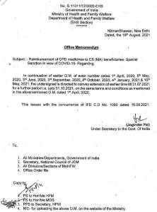 reimbursement-of-opd-medicines-to-cs-ma-beneficiaries-special-sanction