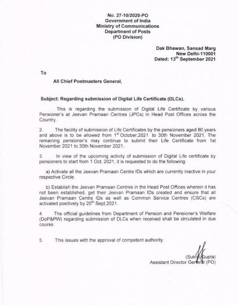 Submission of Digital Life Certificate from 1st November 2021 to 30th November 2021: DoP's instructions for early preparation