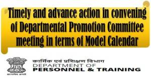 timely-and-advance-action-in-convening-of-departmental-promotion-committee