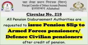 issue-of-pension-slip-to-armed-forces-pensioners-defence-civilian-pensioners